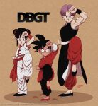 1girl 2boys :o black_eyes black_hair black_pants blue_eyes chinese_clothes dragon_ball dragon_ball_gt full_body hair_bun hatsukoi_ranma highres looking_at_viewer multiple_boys muscular open_mouth pan_(dragon_ball) pants purple_hair short_hair son_goku standing standing_on_one_leg trunks_(dragon_ball) white_pants