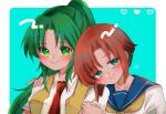 2girls blue_eyes blue_sailor_collar closed_mouth collared_shirt eyebrows_visible_through_hair green_eyes green_hair head_on_another's_shoulder heart higurashi_no_naku_koro_ni multiple_girls necktie open_clothes open_vest orange_hair ponytail red_neckwear ryuuguu_rena sailor_collar sailor_shirt shirt short_sleeves simple_background smile sonozaki_mion tanakani39 vest white_shirt yellow_neckwear yellow_vest