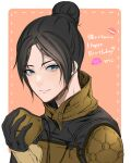 1girl apex_legends bangs black_hair bodysuit brown_bodysuit eyebrows_visible_through_hair food hair_behind_ear hair_bun happy_birthday heart holding holding_mask looking_to_the_side macaron mask mask_removed meriko_(meri_com25) parted_bangs smile solo upper_body wraith_(apex_legends)
