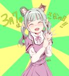 1girl 2021 ^_^ ai-chan_(magia_record) aqua_background bangs blunt_bangs blush_stickers buttons center_frills character_doll closed_eyes curly_hair dated dot_nose eyebrows_visible_through_hair facing_viewer flat_chest frills futaba_sana green_background green_hair hair_ornament hands_up high_collar jewelry light_blush long_hair long_sleeves magia_record:_mahou_shoujo_madoka_magica_gaiden mahou_shoujo_madoka_magica mizuna_girls'_academy_uniform mr_nini neck_ribbon open_mouth pink_ribbon purple_skirt ribbon ring school_uniform scrunchie shiny shiny_hair short_over_long_sleeves short_sleeves sidelocks skirt solo star_(symbol) star_hair_ornament striped striped_background stuffed_animal stuffed_cat stuffed_toy teeth twintails twitter_username two-tone_background uniform upper_body upper_teeth yellow_scrunchie