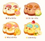 absurdres banana banana_slice bread commentary_request cookie food food_focus fruit guinea_pig highres hongdoujing molcar multiple_sources no_humans objectification orange orange_slice patrol_molcar paw_print potato_(pui_pui_molcar) pui_pui_molcar shiromo_(pui_pui_molcar) simple_background sprinkles strawberry teddy_(pui_pui_molcar) translated white_background