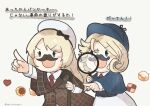 2girls alternate_costume ane_hoshimaru blonde_hair blue_eyes cane capelet cookie detective facial_hair fake_facial_hair fake_mustache food hat jacket janus_(kancolle) jervis_(kancolle) kantai_collection long_hair long_sleeves magnifying_glass multiple_girls mustache necktie open_mouth red_neckwear short_hair simple_background translated twitter_username white_headwear
