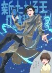 2boys bangs black_footwear black_hair black_pants blue_background blue_eyes book boots brown_coat brown_hair brown_sleeves buttons chikichi closed_eyes coat collared_shirt commentary_request detached_sleeves grey_scarf hand_up happy highres holding holding_book kamen_rider kamen_rider_zi-o_(series) light_trail long_sleeves looking_to_the_side male_focus multiple_boys open_book open_mouth pants scarf shirt short_hair short_sleeves simple_background smile sweat swept_bangs talking teeth tokiwa_sougo tongue translation_request woz_(kamen_rider_zi-o) yellow_shirt