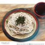 artist_name bowl english_text food food_focus highres meallust no_humans noodles original plate realistic seaweed simple_background soba soup still_life wasabi