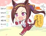 1girl :d animal_ears bangs blush breasts brown_hair brown_ribbon chibi commentary_request eyebrows_visible_through_hair flower-shaped_pupils forehead gameplay_mechanics hair_ribbon hizuki_yayoi horse_ears horse_girl horse_tail jacket long_hair long_sleeves medium_breasts open_mouth pants ponytail red_jacket red_pants ribbon running sakura_bakushin_o shoes smile solo tail track_jacket track_pants track_suit umamusume v-shaped_eyebrows very_long_hair violet_eyes white_footwear