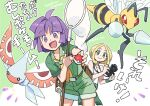 1boy 1girl :d beedrill belt blonde_hair blush_stickers bugsy_(pokemon) camera closed_mouth collared_shirt commentary_request devanohundosi gen_1_pokemon gen_3_pokemon green_eyes green_pants green_shirt green_shorts gym_leader holding holding_butterfly_net holding_camera holding_poke_ball masquerain open_mouth pants poke_ball poke_ball_(basic) pokemon pokemon_(creature) pokemon_(game) pokemon_hgss pokemon_masters_ex pokemon_xy purple_hair shirt short_hair shorts sleeveless sleeveless_shirt smile tongue translation_request viola_(pokemon) violet_eyes white_shirt