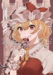 1girl ascot blonde_hair blood blood_on_face border bow brown_border commentary_request crystal disembodied_limb eating eyebrows_visible_through_hair eyelashes flandre_scarlet floral_background fork frilled_shirt frilled_shirt_collar frilled_sleeves frills hat hat_ribbon highres laspberry. medium_hair messy mob_cap one_side_up pixelated puffy_short_sleeves puffy_sleeves red_bow red_eyes red_ribbon red_skirt red_vest ribbon shirt short_sleeves side_ponytail skirt solo tareme touhou vest white_shirt wings wrist_cuffs yellow_neckwear