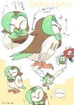 arrow_(symbol) bean closed_eyes closed_mouth commentary_request dartrix florges gen_6_pokemon gen_7_pokemon head_tilt holding nibo_(att_130) no_humans pokemon pokemon_(creature) sparkle speech_bubble standing talons translation_request