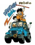 5boys absurdres ankle_boots arm_support bald black_eyes black_footwear black_hair blush_stickers boots car chaozu clenched_teeth clothes_writing colored_skin convertible copyright_name dougi dragon_ball dragon_ball_(classic) dragon_ball_z driving full_body green_headwear grin ground_vehicle hat highres holding holding_weapon knee_up kuririn leaning_forward leaning_to_the_side looking_afar male_focus messy_hair motor_vehicle multiple_boys no_hat no_headwear official_art rear-view_mirror scar scar_on_cheek scar_on_face simple_background smile son_goku teeth tenshinhan third_eye toriyama_akira upper_teeth v-shaped_eyebrows weapon white_background white_skin wristband yamcha