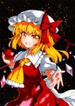 1girl :d apple ascot back_bow bangs blonde_hair blush bow commentary_request crystal dark_background eyebrows_visible_through_hair falling_petals fang flandre_scarlet food frills fruit hand_up hat hat_bow holding holding_food holding_fruit light_particles looking_at_viewer mob_cap one_side_up open_mouth orange_eyes petals puffy_short_sleeves puffy_sleeves qqqrinkappp reaching_out red_bow red_skirt red_vest shirt short_hair short_sleeves simple_background skin_fang skirt skirt_set smile solo touhou traditional_media upper_body vest white_bow white_headwear white_shirt wings wrist_cuffs yellow_neckwear