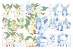 blue_eyes brown_eyes closed_eyes closed_mouth eye_contact gen_4_pokemon glaceon highres leafeon looking_at_another looking_at_viewer lying moco_font no_humans on_stomach one_eye_closed open_mouth paws pokemon pokemon_(creature) sitting smile tearing_up toes translation_request