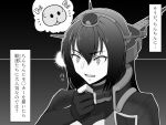 1girl commentary_request gloves greyscale guinea_pig headgear kantai_collection long_hair molcar monochrome nagato_(kancolle) open_mouth partially_fingerless_gloves pui_pui_molcar remodel_(kantai_collection) solo translation_request tsusshi upper_body