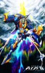 blue_eyes clouds copyright_name glowing glowing_eyes highres holding holding_sword holding_weapon iron_saga lightning logo looking_down mecha mecha_request no_humans official_art oobari_masami science_fiction solo super_robot sword weapon
