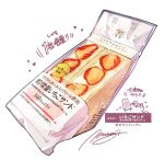 7-eleven blurry bread bread_slice cream food food_focus fruit heart highres momiji_mao no_humans original pastry plastic_wrap sandwich signature simple_background sparkle sticker still_life strawberry_slice translation_request white_background