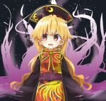 1girl :d bangs belt black_background black_dress black_headwear blonde_hair chinese_clothes commentary_request cowboy_shot crescent dress eyebrows_behind_hair gold_trim happy headdress junko_(touhou) kumamoto_(bbtonhk2) long_hair long_sleeves looking_to_the_side multiple_tails open_mouth red_eyes ribbon smile solo standing tabard tail tassel touhou wide_sleeves yellow_neckwear yellow_ribbon