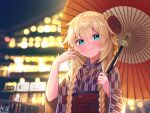 1girl akai_haato aqua_eyes bangs blonde_hair blue_eyes blush braid commentary_request eyebrows_visible_through_hair eyes_visible_through_hair fingernails flower hair_flower hair_ornament hands_up highres holding holding_umbrella hololive japanese_clothes kimono long_hair long_sleeves looking_at_viewer magowasabi multicolored multicolored_clothes multicolored_kimono nail_polish night obi oil-paper_umbrella red_flower red_kimono red_nails red_sash sash signature smile solo twin_braids twintails twitter_username umbrella virtual_youtuber white_kimono wide_sleeves
