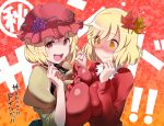 !! 2girls :d aki_minoriko aki_shizuha bangs blonde_hair blush breast_press breasts brown_dress closed_mouth commentary_request dress eyebrows_visible_through_hair food frills fruit grapes hair_leaf hands_up hat juliet_sleeves large_breasts leaf long_sleeves looking_at_another looking_at_viewer maple_leaf medium_breasts mob_cap multiple_girls nose_blush open_mouth otoufu_(wddkq314band) puffy_sleeves red_dress red_eyes red_headwear short_hair siblings sisters sleeves_past_elbows smile sweatdrop swept_bangs symmetrical_docking touhou translation_request upper_body wavy_mouth yellow_eyes yuri