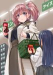 2girls akatsuki_(kancolle) atlanta_(kancolle) black_hair black_sweater bottle brand_name_imitation breasts brown_hair coat coca-cola commentary_request earrings food from_behind grey_coat grey_eyes grey_skirt jewelry kantai_collection large_breasts long_hair mayura2002 multiple_girls official_alternate_costume pocky school_uniform serafuku skirt solo_focus star_(symbol) star_earrings sweater two_side_up