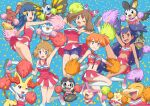 5girls :d ;d absurdres arm_up armpits ass axew bangs bare_arms beautifly bike_shorts blue_background blue_eyes blue_hair braixen breasts brown_hair buneary cheerleader clothed_pokemon confetti dark_skin dark_skinned_female dawn_(pokemon) emolga eyelashes gen_1_pokemon gen_2_pokemon gen_3_pokemon gen_4_pokemon gen_5_pokemon gen_6_pokemon hair_ornament hairclip highres holding holding_pom_poms iris_(pokemon) kneehighs long_hair looking_at_viewer may_(pokemon) miniskirt misty_(pokemon) multiple_girls navel one_eye_closed open_mouth orange_hair outstretched_arm pancham panties parted_lips pink_footwear pink_skirt piplup pokemoa pokemon pokemon_(anime) pokemon_(classic_anime) pokemon_(creature) pokemon_bw_(anime) pokemon_dppt_(anime) pokemon_rse_(anime) pokemon_xy_(anime) pom_poms psyduck purple_hair serena_(pokemon) shoes short_hair shorts shorts_under_skirt skirt skitty sleeveless smile sneakers socks stick sunglasses suspenders togepi tongue underwear very_long_hair white_legwear