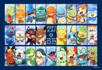 anniversary artist_name blue_border border bulbasaur charmander chespin chikorita chimchar closed_eyes cyndaquil dated eevee fangs fennekin froakie gen_1_pokemon gen_2_pokemon gen_3_pokemon gen_4_pokemon gen_5_pokemon gen_6_pokemon gen_7_pokemon gen_8_pokemon grin grookey happy highres litten makoto_ikemu mudkip no_humans oshawott pikachu piplup pokemon popplio rowlet scorbunny smile snivy sobble squirtle tepig torchic totodile treecko turtwig
