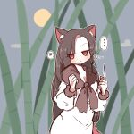 1girl animal_ears bamboo bamboo_forest brooch brown_hair clouds forest highres imaizumi_kagerou jewelry jitome long_hair moon nature open_mouth sky solo speech_bubble tagme takeyasu510 touhou very_long_hair wolf_ears wolf_girl