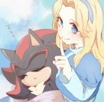 1boy 1girl animal_nose blonde_hair blue_eyes blue_hairband blue_shirt closed_mouth disconnected_mouth hairband index_finger_raised long_hair long_sleeves looking_at_viewer maria_robotnik msg01 shadow_the_hedgehog shirt sleeping smile sonic_(series) zzz