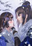 1boy 1girl absurdres arm_wrap armor bangs black_hair blue_eyes blunt_bangs blurry blurry_background blush brown_eyes character_request couple depth_of_field eye_contact fingerless_gloves from_side fur_trim gloves hairband hand_on_another's_chin hetero highres hime_cut long_hair looking_at_another moonlight_blade parted_lips ponytail profile shoulder_armor snow tree vardan winter