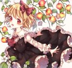 1girl :d ascot bangs beads black_skirt black_vest blonde_hair blush bow commentary_request cowboy_shot daisy eyebrows_visible_through_hair fang flat_chest floral_background flower flower_request frilled_shirt_collar frills hair_bow long_sleeves looking_at_viewer memeo_(user_cxsu7473) open_mouth petticoat pink_flower puffy_sleeves red_bow red_eyes red_neckwear rumia short_hair simple_background skin_fang skirt skirt_set smile solo standing swept_bangs touhou vest white_background white_flower