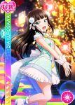 black_hair blush character_name dress green_eyes kurosawa_dia long_hair love_live!_school_idol_festival love_live!_school_idol_project smile