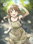 1girl :d arm_up bare_arms blurry blurry_background blush brown_dress brown_eyes brown_hair contrapposto cowboy_shot daisy day dress eyebrows_visible_through_hair flower hair_between_eyes holding holding_flower leaf leaf_background light_particles looking_at_viewer low_twintails medium_hair open_mouth original outdoors pinafore_dress shirt_under_dress sleeveless sleeveless_dress smile solo twintails unya_(unya-unya) upper_teeth