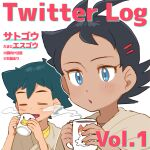 2boys antenna_hair ash_ketchum bangs black_hair blowing blue_eyes blush closed_eyes commentary_request cup eyelashes gen_1_pokemon gen_8_pokemon goh_(pokemon) hands_up highres holding holding_cup male_focus mug multiple_boys open_mouth pikachu pokemon pokemon_(anime) pokemon_swsh_(anime) scorbunny smile steam tongue translation_request ze_(0enmaitake)