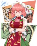 1girl absurdres ahoge bandaged_arm bandages bangs bird border breasts chinese_clothes crossed_arms cuffs dated double_bun eagle eyebrows_visible_through_hair flower green_skirt hair_between_eyes highres ibaraki_kasen large_breasts looking_at_viewer natch_imaycz open_mouth pink_eyes pink_flower pink_hair pink_rose rose shackles short_hair short_sleeves signature skirt smile solo standing tabard tiger touhou white_border