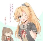 2girls abukuma_(kancolle) alternate_hairstyle bangs black_gloves black_jacket blazer blonde_hair blue_eyes bow bowtie brown_hair brown_jacket cardigan closed_eyes commentary_request gloves grey_sailor_collar hair_between_eyes icesherbet jacket kantai_collection kumano_(kancolle) long_hair looking_at_viewer matching_hairstyle multiple_girls neck_ribbon one_eye_closed partially_fingerless_gloves ponytail red_neckwear red_ribbon remodel_(kantai_collection) ribbon sailor_collar school_uniform serafuku short_sleeves translation_request two-tone_background upper_body v