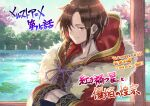 1boy braid brown_hair cherry_blossoms chinese_clothes close-up episode_number episode_title fur-trimmed_jacket fur_trim garden gold_trim hair_over_one_eye hands_in_opposite_sleeves hood hood_down jacket lily_pad looking_to_the_side male_focus merc_storia mito_itsuki pond red_eyes red_jacket ripples side_braid smile translation_request tree water yujia_(merc_storia)