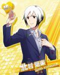 character_name idolmaster idolmaster_side-m kitamura_sora red_eyes short_hair suit white_hair