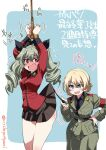 2girls anchovy_(girls_und_panzer) anchovy_(girls_und_panzer)_(cosplay) anzio_military_uniform arms_up bangs belt black_neckwear black_ribbon black_skirt blonde_hair blue_background blue_eyes blush boots braid brown_eyes commentary_request cosplay darjeeling_(girls_und_panzer) darjeeling_(girls_und_panzer)_(cosplay) drill_hair embarrassed eyebrows_visible_through_hair flying_sweatdrops frown girls_und_panzer green_hair grey_pants hair_ribbon hand_on_hip holding inoue_yoshihisa insignia jacket knee_boots lifted_by_another long_hair long_sleeves looking_at_another looking_at_viewer military military_uniform miniskirt motion_lines multiple_girls necktie open_mouth pants pleated_skirt red_eyes red_jacket restrained ribbon riding_crop rounded_corners sam_browne_belt short_hair skirt skirt_lift smile st._gloriana's_military_uniform standing tied_hair translated twin_braids twin_drills twintails twitter_username uniform