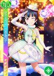 armpits blue_hair blush character_name dress love_live!_school_idol_festival love_live!_sunshine!! pink_eyes short_hair smile tsushima_yoshiko wink