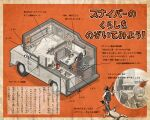 2boys alligator ashtray bed bed_sheet bench boomerang bow_(weapon) building cigarette coffee commentary_request crocodilian cup eye_pop fork formal full_body gun headshot holding holding_knife jacket jar jarate jewelry knife ladder limited_palette loafers magazine magazine_stack map mask mug multiple_boys open_mouth orange_theme pants paper pen pendant picture_(object) pillow razorback rifle rv shirt shoes short_hair signature sink sniper_rifle spoon stove suit table team_fortress_2 teapot the_sniper the_spy translation_request vehicle_focus vehicle_interior weapon who93