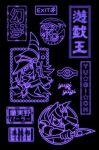 black_background blue-eyes_white_dragon character_name circle commentary_request copyright_name dark_magician dark_magician_girl exit_sign koma_yoichi millennium_eye neon_lights no_humans simple_background star_(symbol) translation_request yu-gi-oh!
