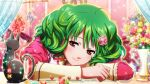 1girl curly_hair flower game_cg green_hair hair_flower hair_ornament half-closed_eyes head_rest macross macross_frontier multicolored_hair official_art pink_flower pink_rose ranka_lee red_eyes rose smile solo two-tone_hair uta_macross_sumaho_deculture yellow_flower yellow_rose