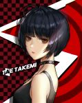 1girl abstract_background absurdres ahoge bangs bare_shoulders black_choker black_hair blunt_bangs brown_eyes character_name choker closed_mouth eyebrows_visible_through_hair from_side highres jademoon jewelry looking_at_viewer looking_to_the_side necklace persona persona_5 portrait red_lips short_hair sleeveless solo studded_choker takemi_tae tank_top v-shaped_eyebrows
