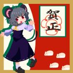 1girl absurdres animal_ears bangs black_dress black_footwear black_vest blush_stickers border capelet chinese_zodiac commentary_request cookie_(touhou) dress drop_shadow eyebrows_visible_through_hair full_body grey_hair highres looking_at_viewer mouse_ears mouse_tail nazrin nyon_(cookie) open_mouth outside_border psychic_parrot rat red_eyes shoes short_hair socks solo standing tail touhou vest white_capelet white_legwear year_of_the_rat yellow_border