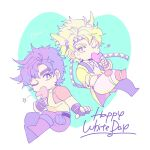 2boys ankle_boots artist_name battle_tendency blonde_hair boots caesar_anthonio_zeppeli chibi coat commentary covering_mouth cropped_jacket cross-laced_clothes dot_nose english_text eyebrows eyebrows_visible_through_hair facial_mark feathers fingerless_gloves gloves hair_feathers headband heart highres holding holding_heart jacket jojo_no_kimyou_na_bouken joseph_joestar_(young) knee_boots knee_pads kogatarou limited_palette male_focus multiple_boys one_eye_closed pants pink_eyes pink_footwear pink_jacket purple_footwear purple_gloves purple_hair short_hair signature sleeves_rolled_up star_(symbol) symbol_commentary thick_eyebrows triangle_print white_day white_pants yellow_gloves