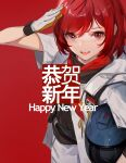 1girl absurdres arknights black_shirt bob_cut chinese_text coat exusiai_(city_rider)_(arknights) gloves happy_new_year headwear_removed helmet helmet_removed highres holding holding_helmet jane_xiao light_blush looking_at_viewer neckerchief new_year red_background red_eyes red_neckwear salute shirt short_hair shorts simple_background smile solo upper_body white_coat white_gloves white_shorts