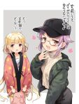 2girls bangs black_headwear black_skirt blonde_hair blush brown_eyes cable_knit character_request eyebrows_visible_through_hair futaba_anzu glasses green_jacket half-closed_eyes hand_on_own_chin hand_up hat holding holding_stuffed_toy idolmaster idolmaster_cinderella_girls jacket kanda_done long_hair long_sleeves low_twintails multiple_girls open_mouth pink_hair pink_robe semi-rimless_eyewear shirt short_hair shorts skirt stuffed_animal stuffed_bunny stuffed_toy sweater twintails under-rim_eyewear very_long_hair white_shirt