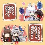 4girls amagi_(azur_lane) animal_ears artist_logo artist_name azur_lane blue_eyes blush brown_hair cheek_press chibi detached_sleeves flower_(symbol) fox_ears fox_girl fox_tail japanese_clothes kaga_(battleship)_(azur_lane) kaga_(kancolle) kantai_collection multiple_girls multiple_tails short_hair side_ponytail silver_hair smile tagme tail taisa_(kari) tosa_(azur_lane) translation_request twitter_username white_hair