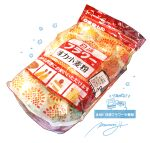 commentary_request flower_(symbol) food food_focus food_request highres momiji_mao no_humans original package plastic_wrap signature simple_background still_life translation_request white_background