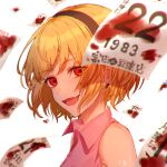 1girl :d bare_shoulders black_hairband blonde_hair blood blood_stain bloody_paper calendar_(object) collared_shirt commentary_request eyebrows_visible_through_hair fang hairband happy highres higurashi_no_naku_koro_ni houjou_satoko looking_at_viewer number open_mouth paper pink_shirt portrait red_eyes seina1211 shirt short_hair signature skin_fang smile solo spoilers white_background