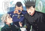 3boys :d ^_^ bangs belt black_hair blue_jacket blurry blurry_background blush closed_eyes commentary_request crossover crying diamond_wa_kudakenai dollar_sign facing_another gakuran green_belt green_jacket grey_hair hand_up happy highres hirose_koichi holding holding_paper itou_shinji jacket jojo_no_kimyou_na_bouken k_(gear_labo) kyou_kara_ore_wa!! leaning_forward long_sleeves male_focus multiple_boys nijimura_okuyasu notice_lines open_mouth paper school_uniform smile speech_bubble spiky_hair streaming_tears sweatdrop tears thick_eyebrows translation_request upper_body upper_teeth