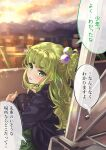 1girl absurdres cityscape commentary_request day eyeball_hair_ornament green_eyes green_hair highres looking_at_viewer on_roof original osanai_(shashaki) outdoors pov rooftop school_uniform shashaki side_ponytail sitting sky translation_request